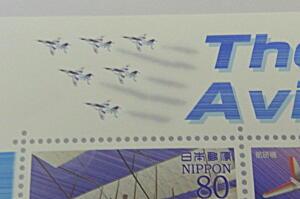 20100921発売切手3.jpg