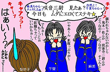 女性キャラオマケ1.jpg