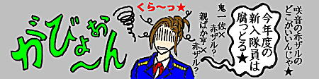 女性キャラオマケ2.jpg