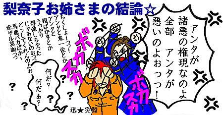 女性キャラオマケ3.jpg