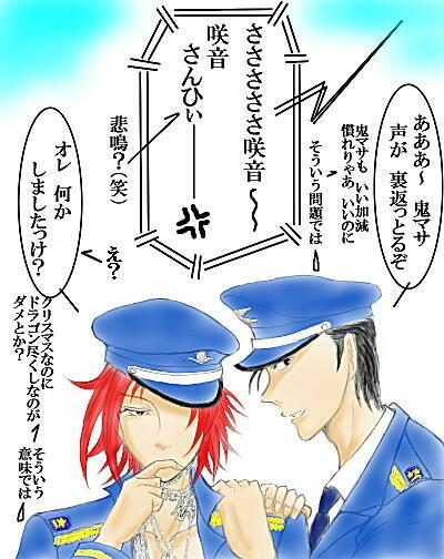 迅2008クリスマスオマケ.jpg